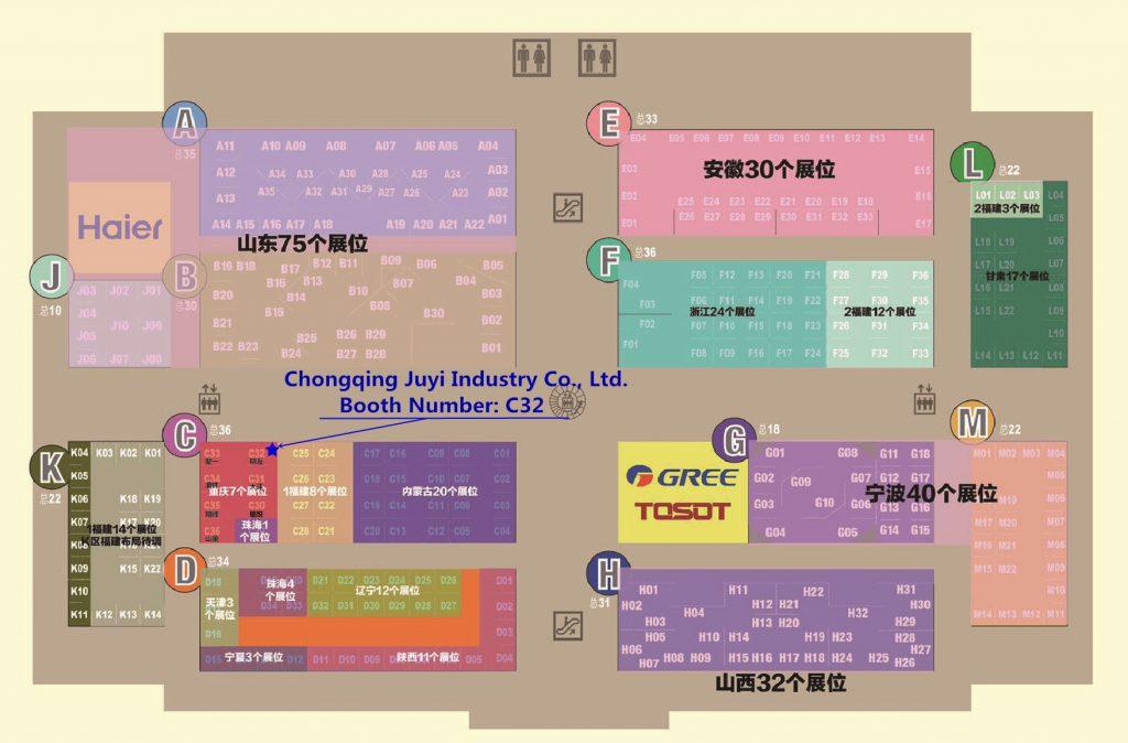 2019 China Brands Fair